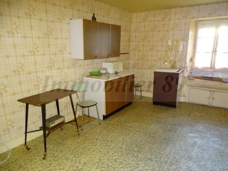Vente maison / villa Au coeur du parc national 24000€ - Photo 3
