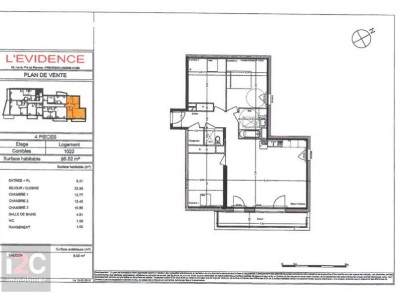 Venta  apartamento Prevessin-moens 495000€ - Fotografía 2