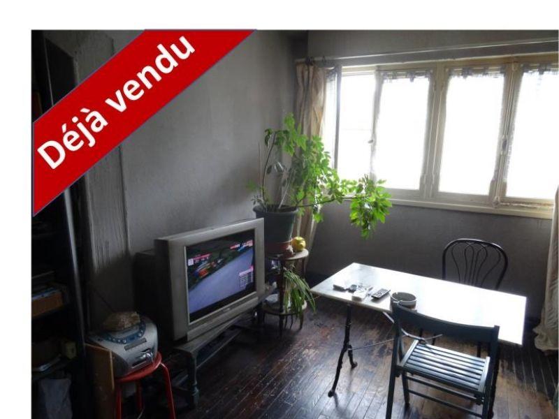 Vente appartement Sedan 23000€ - Photo 1