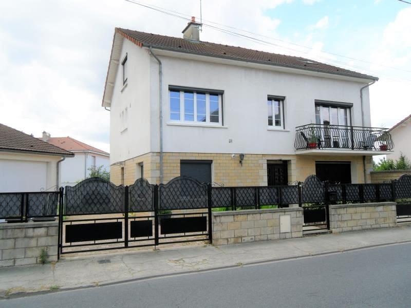 Vente maison / villa Moulins 241500€ - Photo 1