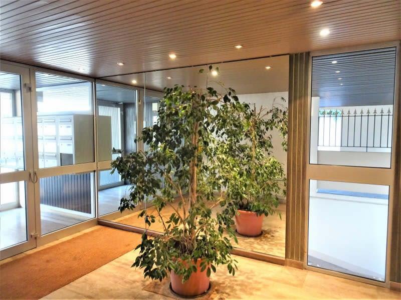 Location appartement Limoges 895€ CC - Photo 2