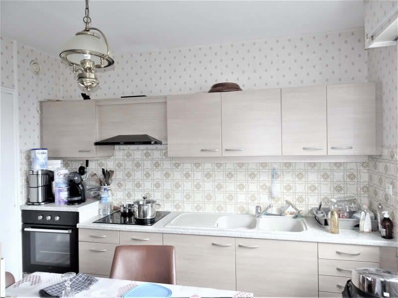 Location appartement Limoges 895€ CC - Photo 5