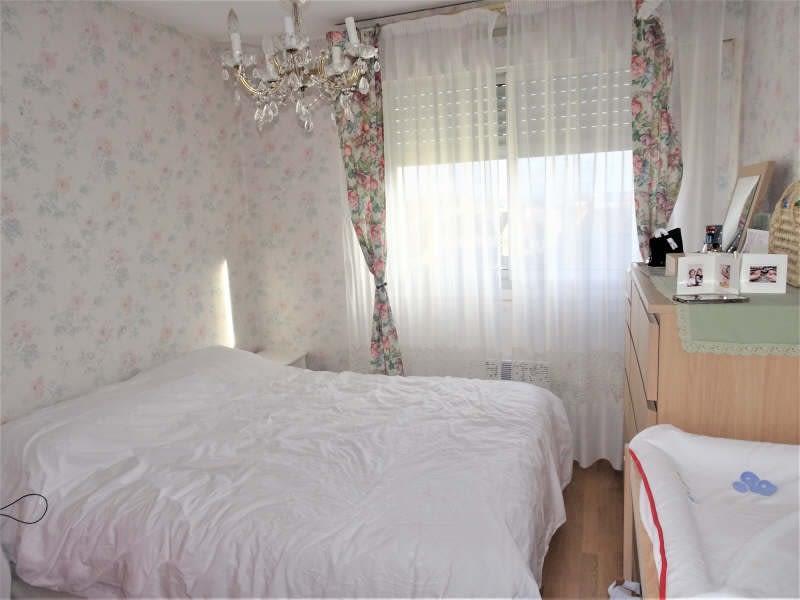 Location appartement Limoges 895€ CC - Photo 6