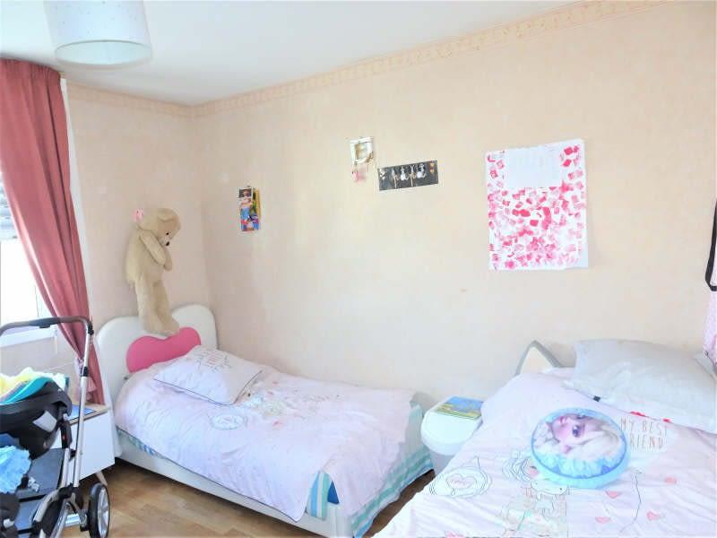 Location appartement Limoges 895€ CC - Photo 7