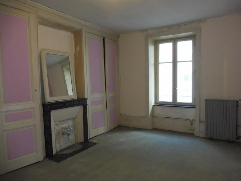 Vente maison / villa Limoges 148000€ - Photo 7