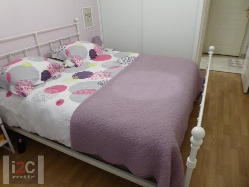 Venta  apartamento St genis pouilly 255000€ - Fotografía 6