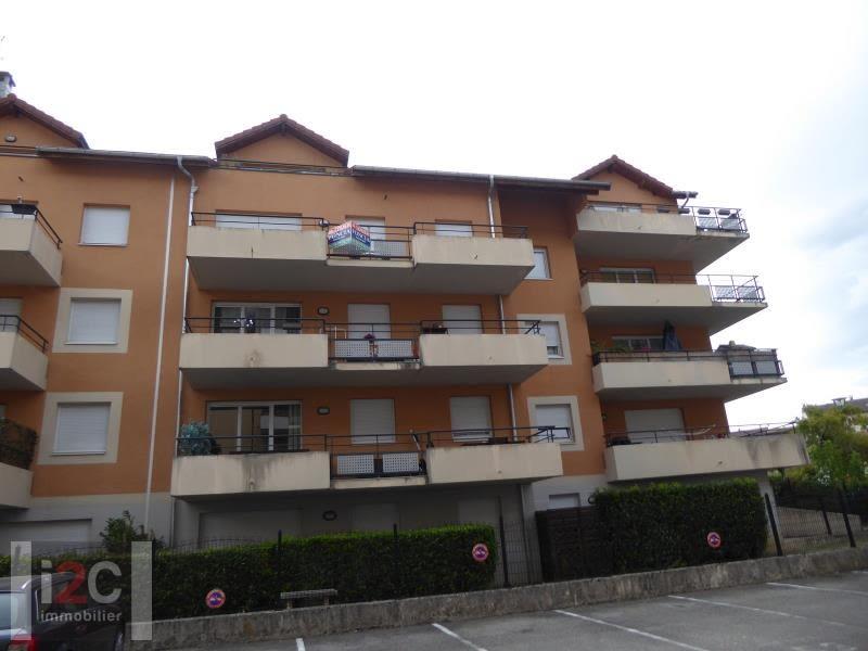 Venta  apartamento St genis pouilly 255000€ - Fotografía 9