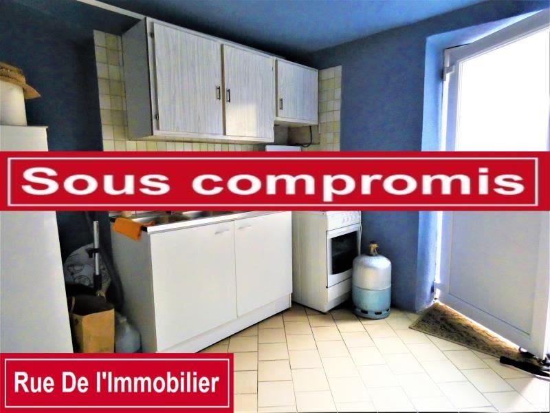 Sale apartment Saverne 37000€ - Picture 1