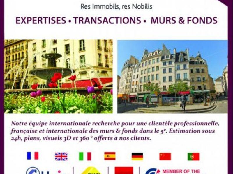 出售 房间 Paris 5ème 1500000€ - 照片 1