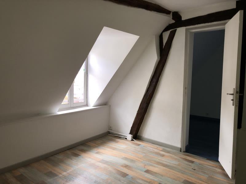 Sale house / villa St fargeau 66000€ - Picture 5
