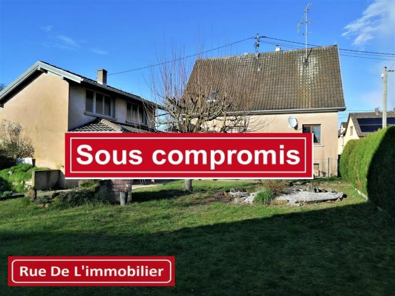 Vente maison / villa Mertzwiller 228000€ - Photo 1