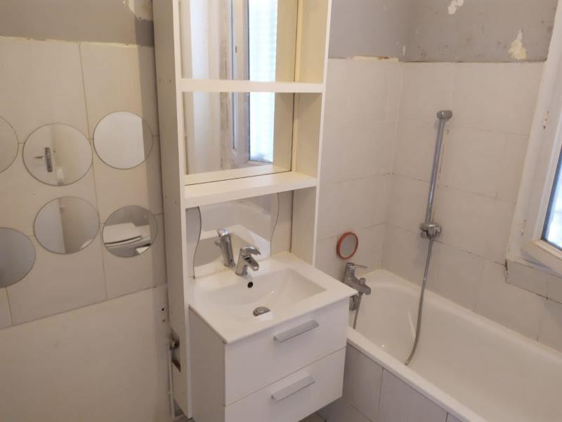 Sale apartment Aulnay sous bois 195000€ - Picture 5
