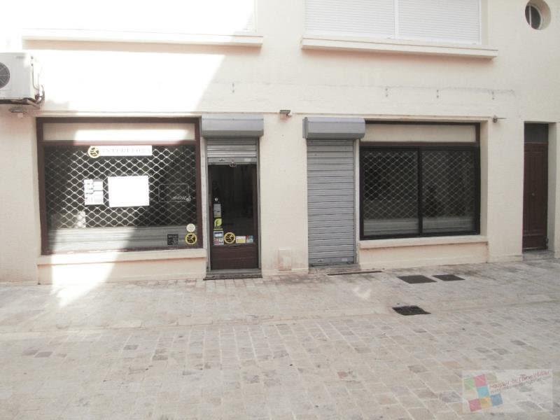 Vente local commercial Cognac 44000€ - Photo 1