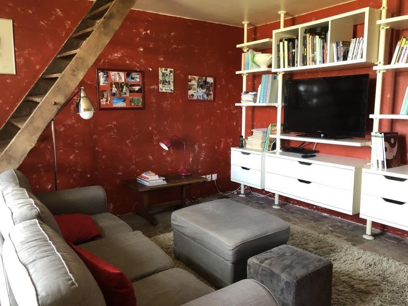 Vente maison / villa Les ormes 232000€ - Photo 10