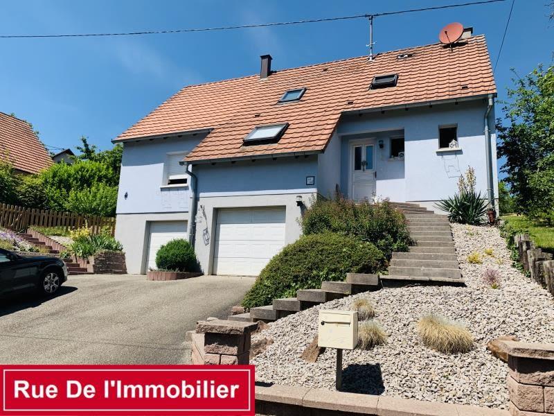 Vente maison / villa Drachenbronn birlenbach 265000€ - Photo 1