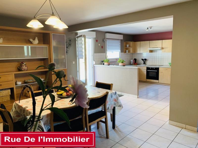 Vente maison / villa Drachenbronn birlenbach 265000€ - Photo 4