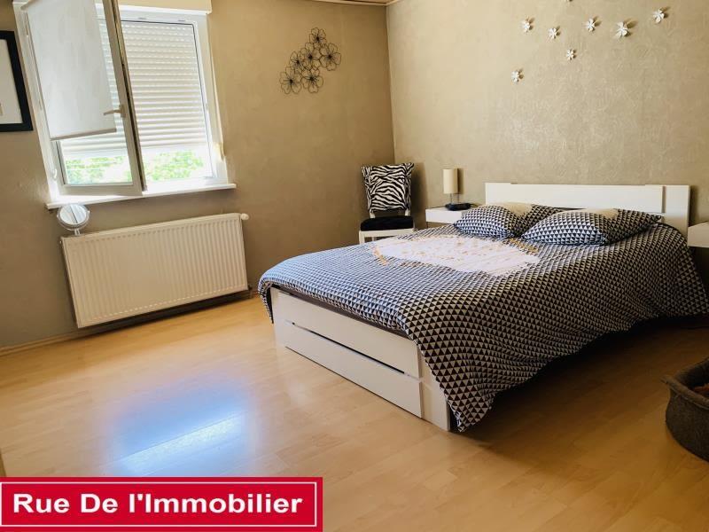 Vente maison / villa Drachenbronn birlenbach 265000€ - Photo 6