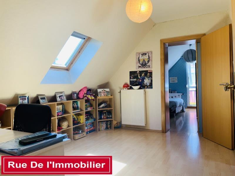 Vente maison / villa Drachenbronn birlenbach 265000€ - Photo 8