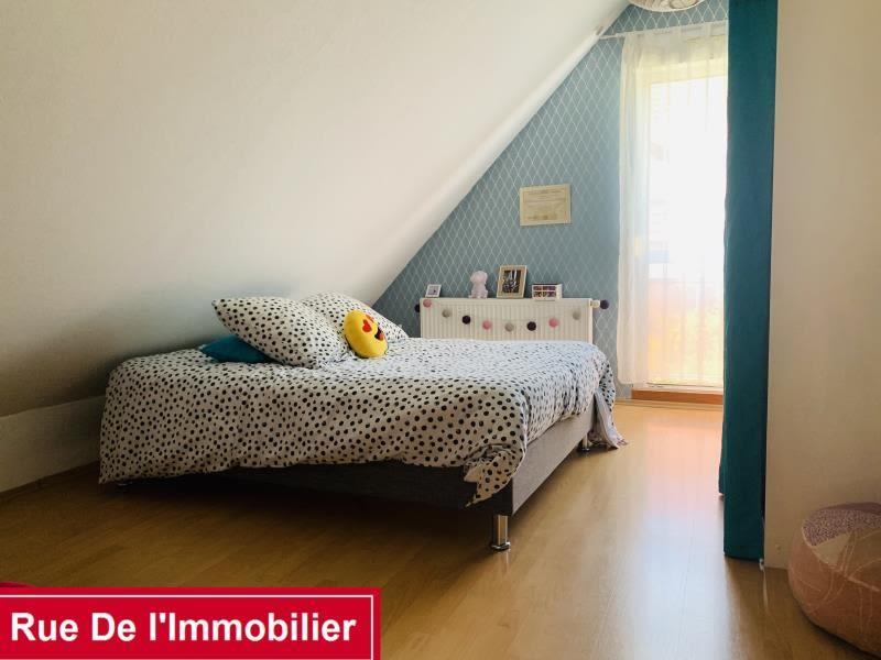 Vente maison / villa Drachenbronn birlenbach 265000€ - Photo 10