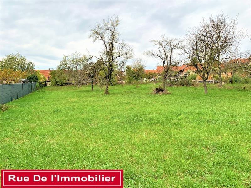 Vente terrain Surbourg 218500€ - Photo 1