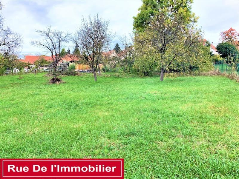 Vente terrain Surbourg 218500€ - Photo 4