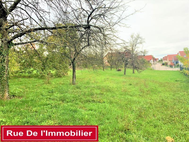 Vente terrain Surbourg 218500€ - Photo 5
