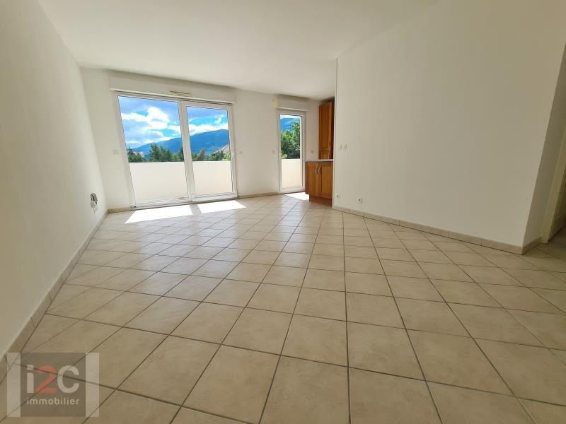 Vente appartement Cessy 310000€ - Photo 2