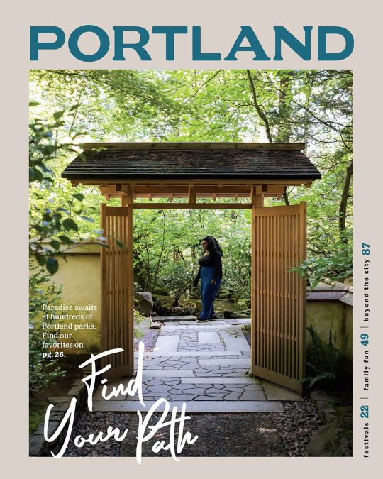 Portland Visitors Guide 2020