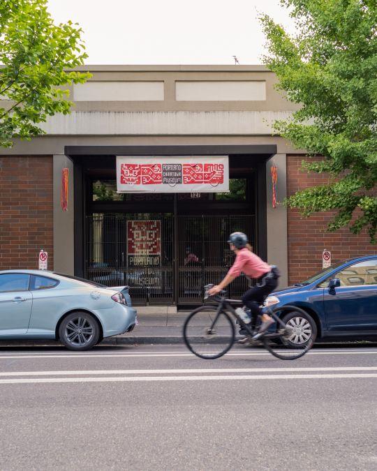 Portland Chinatown Museum