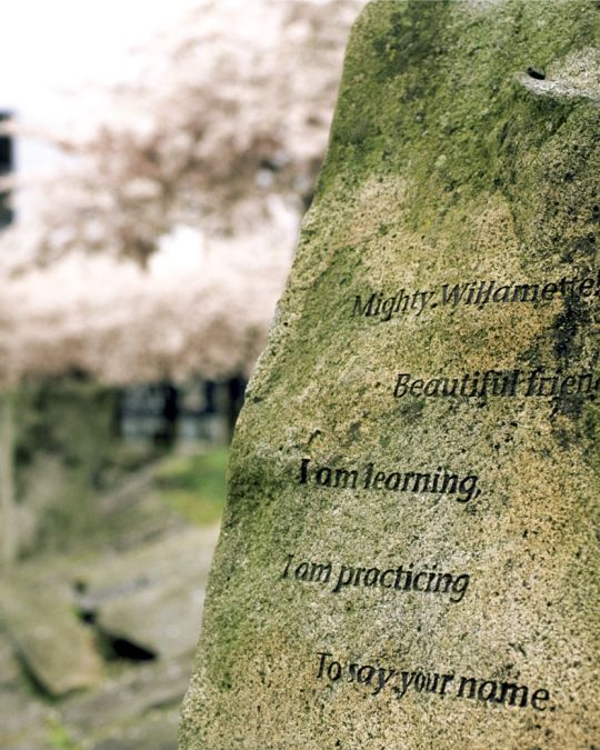 a closeup of a stone at the Japanese Memorial Plaza