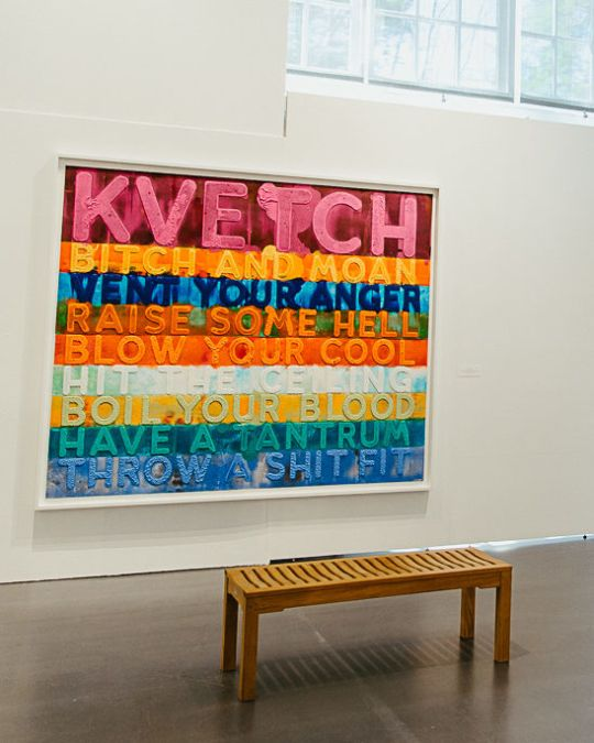 """colorful paintings at the jewish museum. one says \""""KVETCH\"""" in block letters."""
