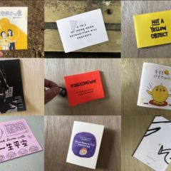 Dispatches: Zines From Grassroots Movements Around the World