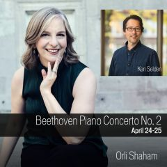 Beethoven Piano Concerto No. 2 Live Stream