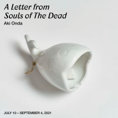 A Letter from Souls of The Dead by Aki Onda