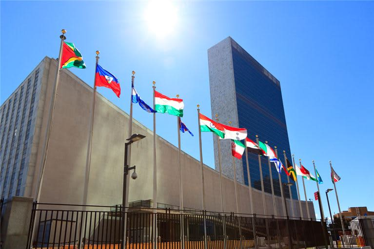 United Nations Headquarters: Tours, Events, and General ... on united nations on a world map, geneva on world map, united nations headquarters map, agenda 21 map,