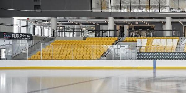 Warrior Ice Arena at Massachusetts