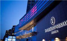 Intercontinental Boston - Front Exterior Dusk
