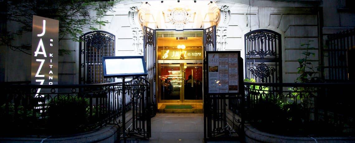 JAZZ at KITANO at The Kitano Hotel New York Hotel