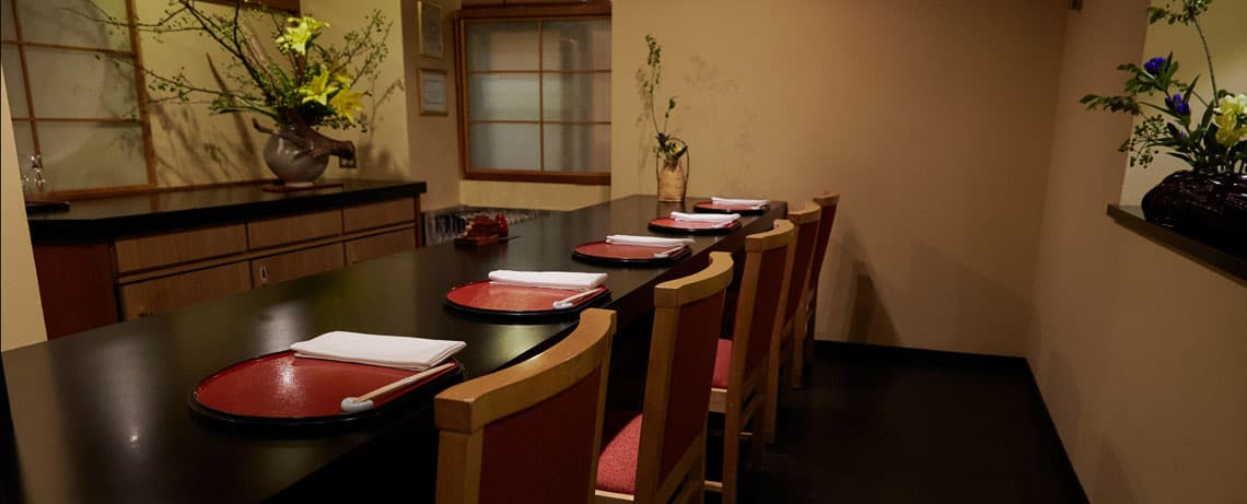 Hakubai Japanese Restaurant at The Kitano Hotel New York Hotel