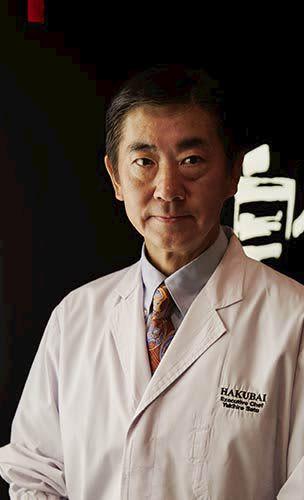Executive Chef Yukihiro Sato