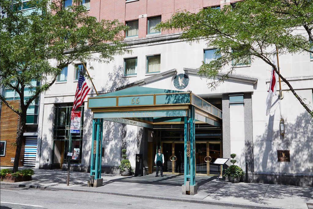Location of The Kitano Hotel New York Hotel