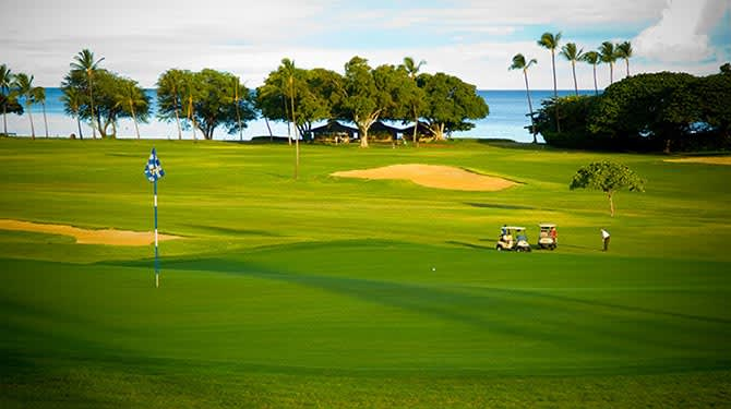 Golfer's Paradise Package from $339 of Royal Lahaina Resort, Hawaii