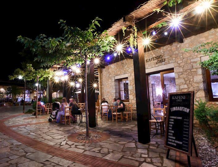Kafenio & Deli