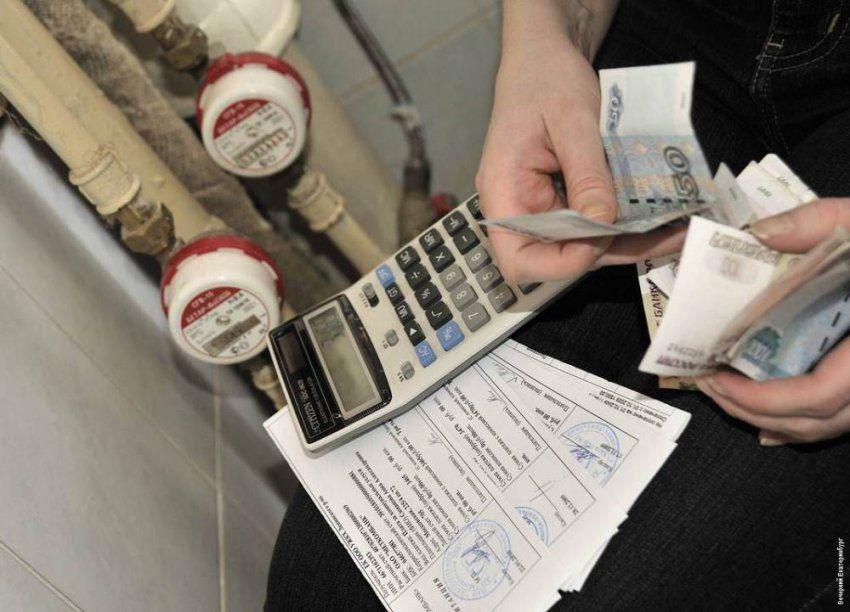 Повышение тарифов ЖКХ в 2021 году — насколько увеличатся цены на коммунальные услуги с 1 января
