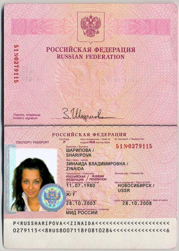 Рабочая виза в Китай для россиян