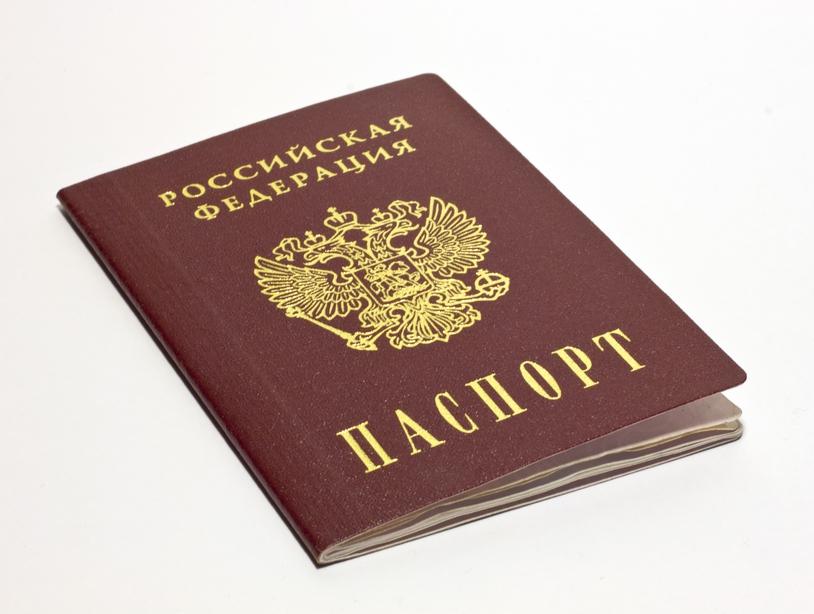 Правила заполнения заявления на загранпаспорт старого образца в 2021 году