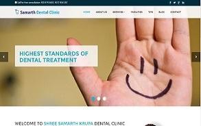 Shree Samartha Krupa Clinic