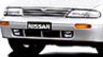 Used car review: Nissan Bluebird 1996-97