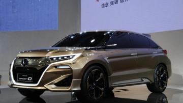 2015 Shanghai motorshow: Honda COncept D