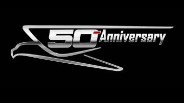 Ford Australia Unveils Falcon 50th Anniversary Commemorative Logo